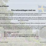 Fira Nationaldalgen Med Oss