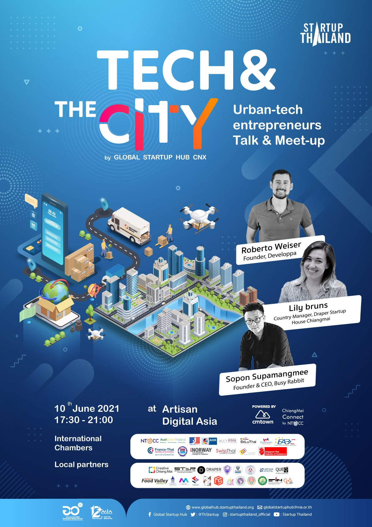 tech and city poster